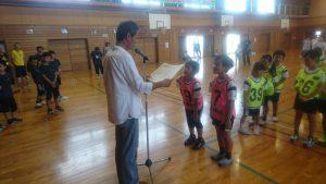 H29校区児童クラブ大会表彰式