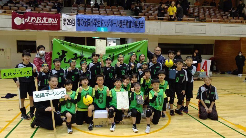 2020春富山県大会集合写真